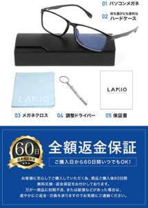 LAMIO ブルーライトカット メガネ