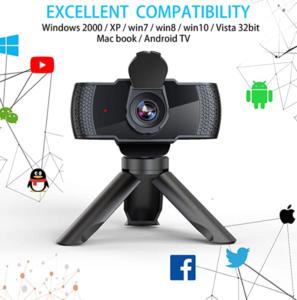 IVSO Webカメラ ウェブカメラ