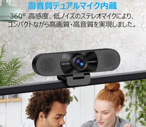 WEBカメラ eMeet C960 ウェブカメラ
