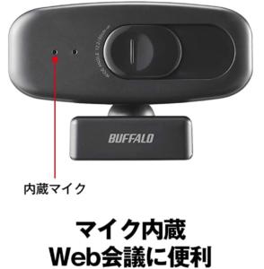 BUFFALO 200万画素WEBカメラ
