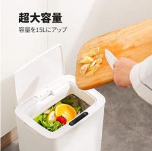 キッチンゴミ箱_Grideto スマートゴミ箱 全自動センサー式ゴミ箱