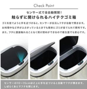キッチンゴミ箱_WEIMALL 大容量 キッチンゴミ箱 ダストボックス センサー