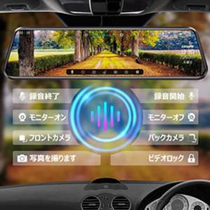 AZDOME_ドライブレコーダー