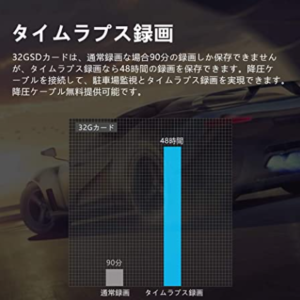 JADO_ドライブレコーダー