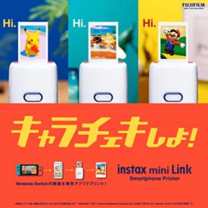 スマホプリンター_FUJIFILM instax mini Link