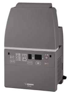 コンパクト 布団乾燥機_象印 RF-FA20-HA