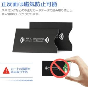 スキミング防止カードケース_LANMU