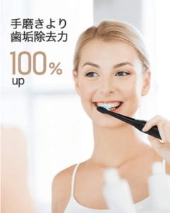 電動歯ブラシ_Fairywill