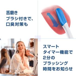 電動歯ブラシ_Philips(フィリップス) HX9399/17