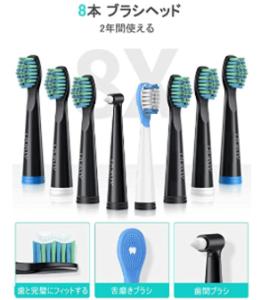 電動歯ブラシ_Atmoko HP126