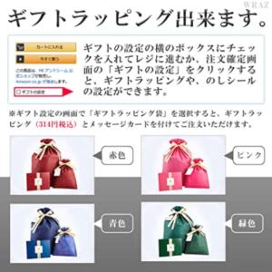 スキンケアグッズ_WRAZ スペシャルギフトセット