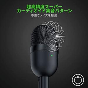 コンデンサーマイク_Razer Seiren Mini