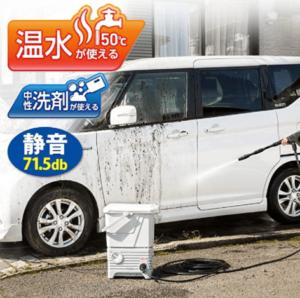 高圧洗浄機_アイリスオーヤマ SBT-512N