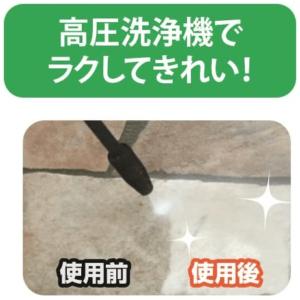 高圧洗浄機_HiKOKI(ハイコーキ) FAW105