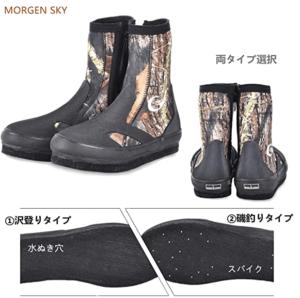 ウェーディングシューズ_MORGEN SKY