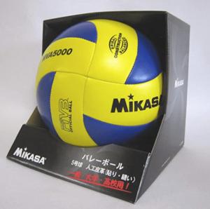 バレーボール_ミカサ(MIKASA)