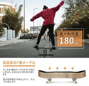 スケートボード_YF youfu