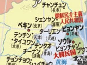 地球儀_昭和カートン