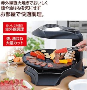 無煙ロースター_エムケー精工 HG-100K