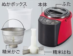 精米機_タイガー魔法瓶(TIGER) RSF-A100-R