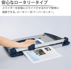 小型 裁断機_コクヨ(KOKUYO) DN-TR403