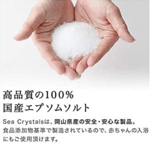 バスソルト_シークリスタルス (Sea Crystals)