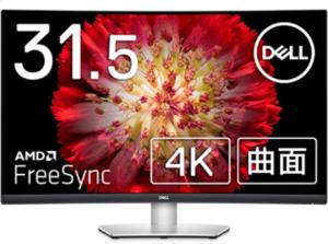 湾曲モニター_Dell S3221QS 31.5インチ