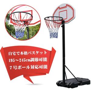 バスケットゴール_YONGDONG