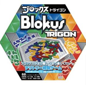 テーブルゲーム_マテル ブロックストライゴン