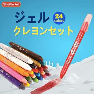 クレヨン_Shuttle Art
