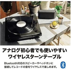 レコードプレイヤー_Audio Technica